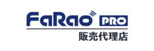 「Farao PRO」販売代理店